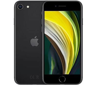 Apple IPhone SE 2020 price in Qatar (QA)