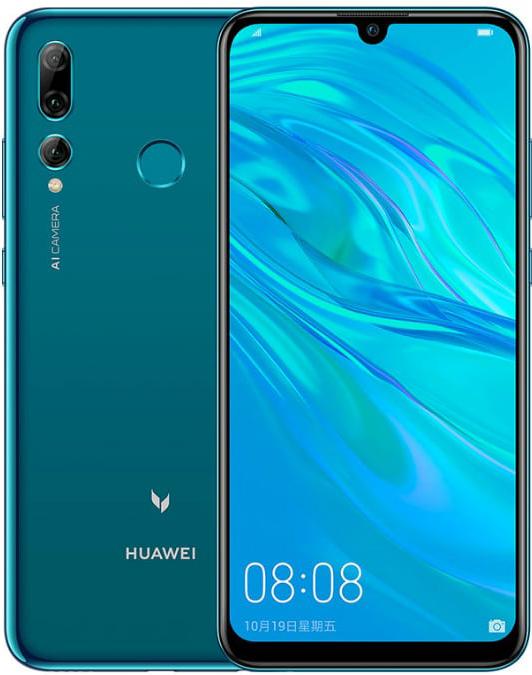Huawei Maimang 10 Price