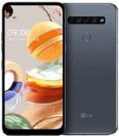 LG Q92 Price