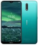 Nokia 2.3 Plus Price