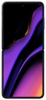 Samsung Galaxy Z Flip 2 Price