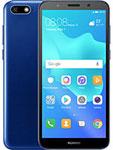 Huawei Y5 Prime 2020 Price