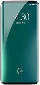 Meizu 20s Pro Price