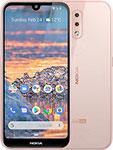Nokia 4.3 Price