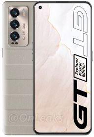 Realme GT 5G Explorer Master Edition Price
