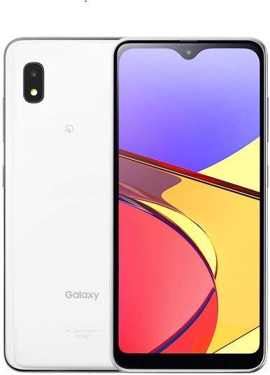 Samsung Galaxy A21 Simple Price