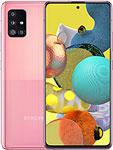 Samsung Galaxy A51 5G Price