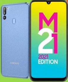 Samsung Galaxy M21 2021 6GB RAM Price