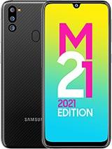 Samsung Galaxy M21 2021 Edition Price