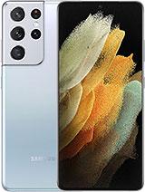 Samsung Galaxy S21 Ultra 5G 12GB RAM Price