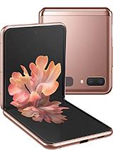 Samsung Galaxy Z Flip 5G Price