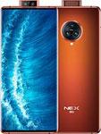 Vivo NEX 3s 5G Price